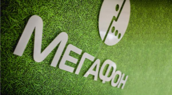 Детализация звонков - Мегафон